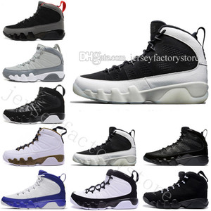 Free shipping 2018 mew authentic 9 big boy basketball shoes on sale, high quatily youth sneakers 9S men Outdoor designer Shoes SIZE US 7-13