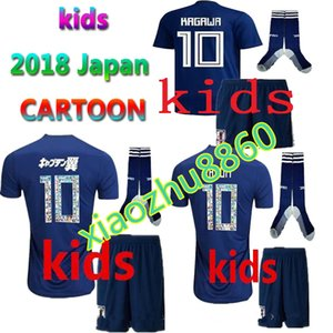 Wholesale Japan soccer jersey BOYS KIDS Jersey CARTOON number ATOM Tsubasa KAGAWA world cup Football kit Shirt thailand quality YOUTH uniforms