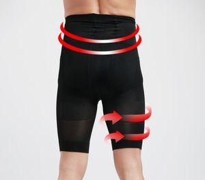Men High Waist Body Shaper Underwear Men Butt Lifting Shapewear Waist Strapping Panties Bellies Controlling Body Shaper