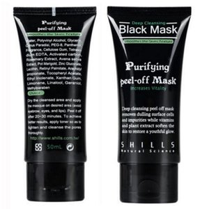 High Quality Facial Masks Deep Cleansing Black Mask Pore Cleaner Purifying Facail Face black Mask 50ml Free Shipping