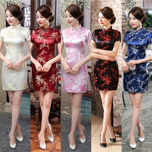 10colors Oriental Traditional Chinese Bodycon Tight Dress for Women Vestido Plum Blossom Satin Split Dragon&Phoenix Cheongsam