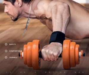 Wholesale Dumbbell combination set men s fitness home plating adjustable barbell training arm muscle chest muscle slimming equipment