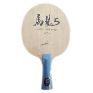Wholesale Wholesale- Hurricane Long Table Tennis Blade table tennis racket pingpong racket FL finished table tennis bats long handle shakehand racket