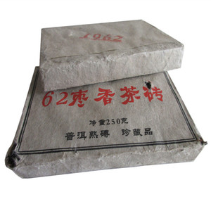 250g Ripe Puer Tea Yunnan 1962 Jujube fragrance Puer Tea Organic Pu'er Oldest Tree Cooked Puer Natural Puerh Brick Black Puerh Tea