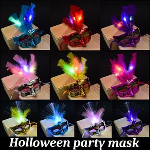 Wholesale Hallowmas Women Venetian Venice Feather LED Mask Luminous Masquerade Mask Bachelorette Party Fancy Dress Princess Ball Masks Carnival Mask