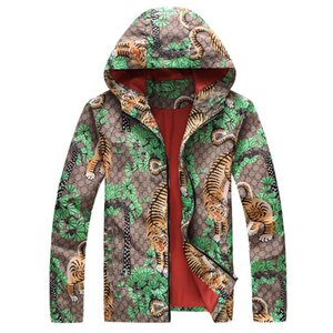 3D Printed Hooded Windbreak Jacket Men Printing Tiger Floral Casual Polyester Wear Men Drawstring Trims Hood Jackets