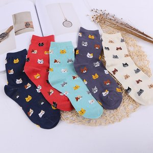 Wholesale 2018 New sock High Quality Animal cartoon cat lovely for women cotton socks Kawai Women Combed Cotton Socks