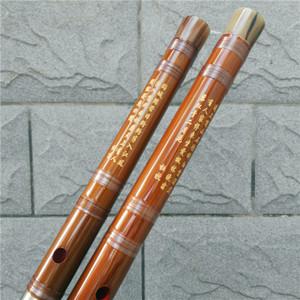 DXH 8883 Dizi Musician Grade Concert Professional Chinese Bamboo Flute