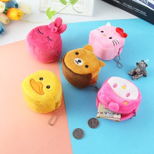Wholesale Cartoon, plush, three dimensional zero wallet, cute cartoon coin bag key bag