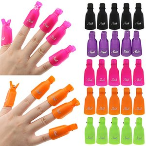 10pcs   bag reusable fashion nail unloading clip instead of tin foil save time and effort to easily remove nail polish