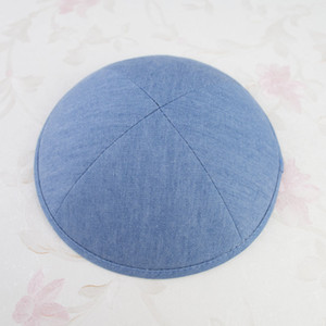 Cotton Denim Yarmulke, Personalize Simcha Yarmulkes, Jewish Mitzvah Kipa, SKull Caps, Bat Mitzvah Kippah, Customize Wedding Kipot kippas