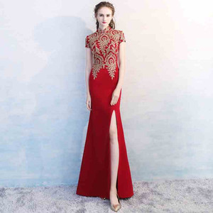 Wholesale Elegant Improved High Neck Embroidery Qipao Split Red Burgundy Floor-Length Mermaid Evening Gowns Chinese Traditional Dress Party Dress D27
