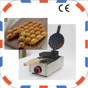 Wholesale commercial Hongkong and japanese gas bubble waffle cone maker machine for making ice cream egg waffle puff cones
