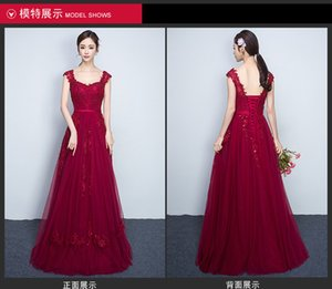 Wholesale New Arrival Lady Lace Flower Evening Dress Long Burgundy Sweetheart Beaded Party Dresses Women Prom Dresses Floor-Length Custom Made D05