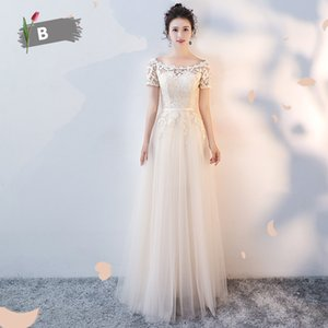 Wholesale Bateau Gray Pink Champagne Embroidery illusion lace A line lace up hollow evening party prom graduation dress ankle length maid of honor