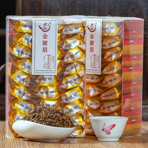 mcgretea 250g 2 boxs 50 samll bags 250g Top Grade Wuyi Jin jun mei loose Black Tea Big Red Robe Oolong Tea The Original Gift Jinjunmei good