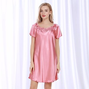 Wholesale Silk Pajamas Women s Summer Large Size Fat MM Long Shirt Short Sleeve Night Dress