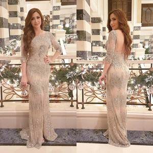 Wholesale Spark Flare Sequin long arabic evening formal dresses 2018 mermaid prom dress Sexy Backless Beaded Plus Size Red Carpet Formal Party Gowns