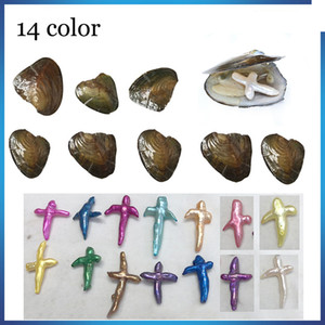 Cross Pearl Oyster 2019 New 14 mix Colors freshwater shell natural Cultured sea wateOyster Pearl Mussel Farm Supply Free Shipping wholesale
