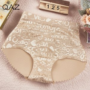 Wholesale Sexy Women Panty Knickers Buttock Backside Girl Bum Padded Butt Enhancer Hip Up Underwear Female Fake Plump Hip Panties W501