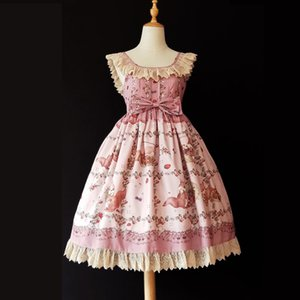 Wholesale Squirrel Picking Berries Sweet Printed Lolita JSK Dress by Infanta Pre order