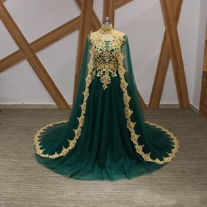 2019 Emerald Green Evening Dresses With Cape Gold Lace Appliqued Court Train Halter Neck Formal Party Dresses For Women's Wear on Sale