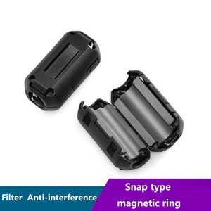 Anti-interference magnetic ring Shielding interference Degaussing ring snap-on Filter   shield magnetic ring Removable