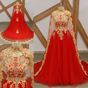 Wholesale Elegant Red High Neck Arabic Long Prom Dresses With Cape Middle East Appliques Beaded Formal Prom Gowns Robe De Bal Evening Dresses