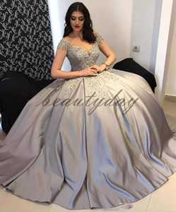 ingrosso abiti in argento-Abito da sera elegante Modest Arabia Saudita per le donne Dress Formal Cap Sleeve Silver Agains Abiti da ballo celebrità Vestidos de Fiesta