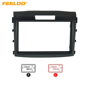 FEELDO Car refitting DVD frame Panel Dash Kit Fascia Radio Frame Audio frame for 12-15 Honda CRV 2DIN #1645