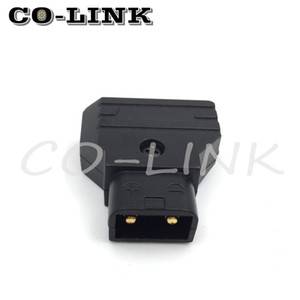 Wholesale Universal D tap male connector Anton Bauer Power supply port B type male female connector