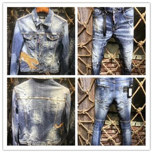 New Tiger Print Set Casual Blue Retro Men's Long Sleeve Denim and Fashion Denim Pants on Sale