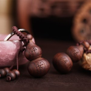 Wholesale Sangsy Key Chain Wood Cute Gourd Keychains Keyrings Gourd Charms Pendant Metal Ring Key Lucky Man Car Rings Accessory