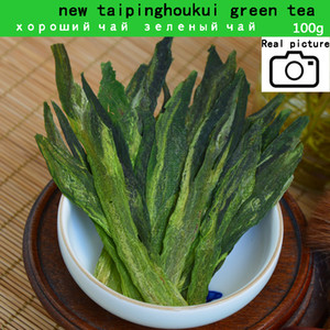 mcgretea 2020 good tea 100g Top grade Chinese green Tea Taiping Houkui new fresh organic naturally matcha health care hot