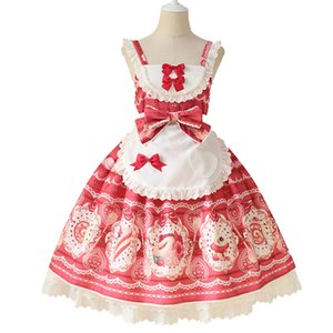 Wholesale Sweet Desert Printed Lolita JSK Dress with Apron by Alice Girl Pre order