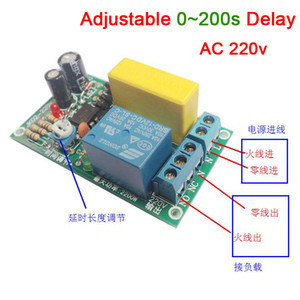 Freeshipping AC 220v 0~200s Delay time Relay Switch Delay turn off timer Module For Stair Lamp light led