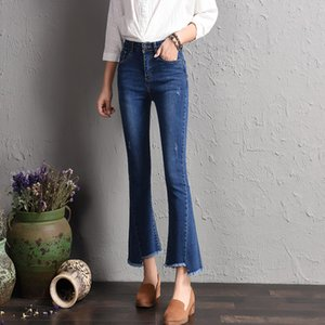 Wholesale fashion skinny jeans woman high waist Irregular hair edge flare pants Women Jeans washed slim ankle length Pants denim K9299