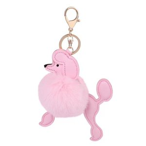 New creative cute plush puppy keychain Cartoon PU leather dog car key ring Female bag pendant accessories Charm jewelry Gifts