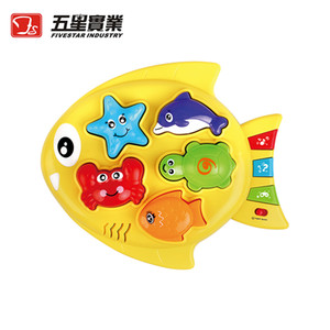 Wholesale FS TOYS PC Ocean Park electronic fish battery powered electronic pets toys educational toy for children Xmas gift