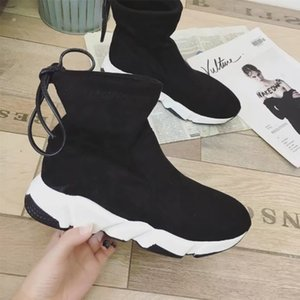 Wholesale Women s short barrel Martin boots slippery soled women s shoes flannel cover sports women s boots in the autumn and winter of