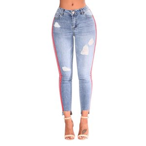Women High Waist Stretchy Ripped Hole Pencil Jeans Ladies Casual Washed Jeans Striped Webbing Feet Pants Denim Trousers