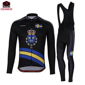 SWEDEN Racing Bike Clothes Cycling Jersey Ropa Ciclismo Cycle Maillot Bicycle Wear Long Sleeve Cycling Clothing