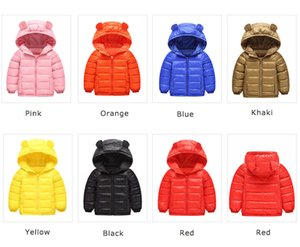 Wholesale Baby clothes coat cotton Hooded Jackets cute kids boys girls children solid outwear dropship 80-130cm