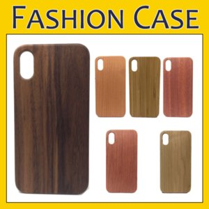 Wholesale Real Wood Case Nature Carved Wooden Bamboo Wood PC Case For iPhone X Xr Xs Max S Plus Samsung S9 S8 Plus Note S7 Edge