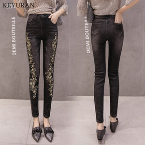Wholesale Woman Flower Embroidered Jeans Femme Diamond Denim Pencil Pants For Women Black Slim Stretch Skinny Trousers Capris Feminina