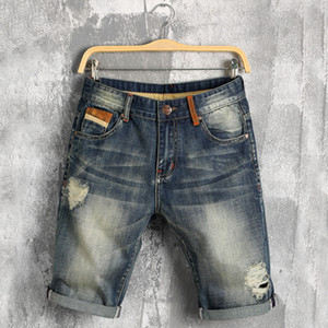 Summer Denim Shorts Men Jeans Mens Jean Shorts Hole Hip Hop Bermuda Skate Board Harem Male Jogger Ankle Ripped Wave on Sale