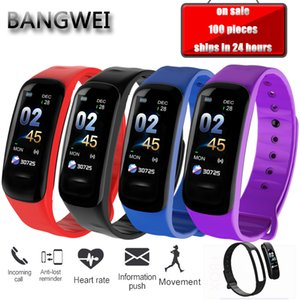 Wholesale BANGWEI LED color touch screen men and women sports smart watch sedentary blood pressure sleep monitoring sports smart wristband
