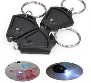 Wholesale Cheap LED mini flashlight key chain super white light lightweight and durable creative promotional gifts customizable logo