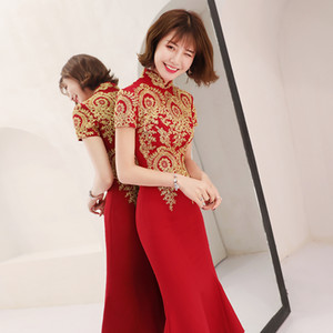 Wholesale Elegant Improved High Neck Embroidery Qipao Red Burgundy Tea-Length Mermaid Evening Gowns Chinese Traditional Dress Party Dress D23