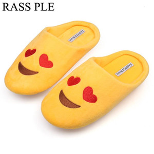 Wholesale Women Soft Velvet Indoor Floor Expression Slippers Cute Emoji House Shoes Soft Bottom Winter Warm Shoes For Bedroom
